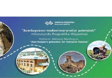 В Баку пройдет совещание «Потенциал культурных маршрутов Азербайджана»